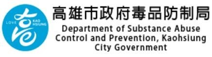 Department of Substance Abuse Control and Prevention,Kaohsuing City Government