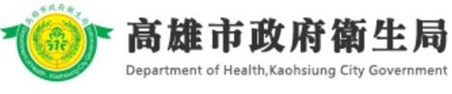 Department of Health,Kaohsiung City Government