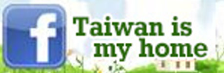 Taiwan is my home